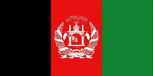 image of the flag Afghanistan